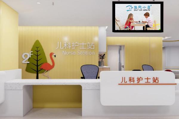 私立儿童医院